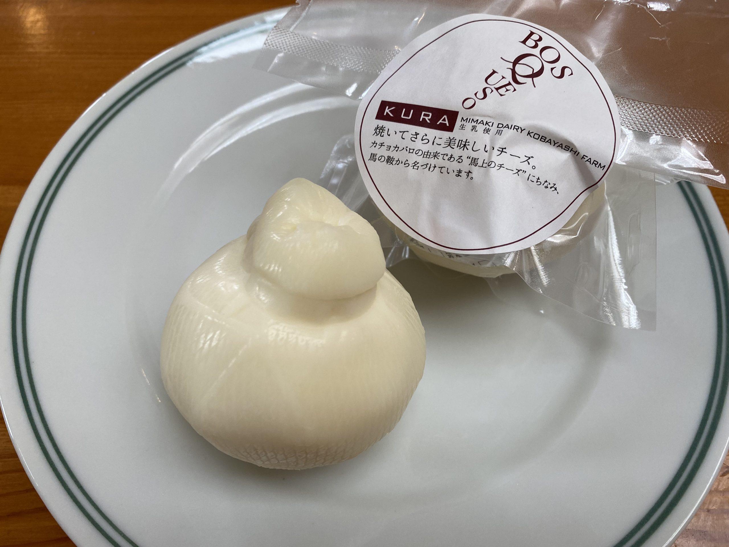 ボスケソチーズラボ(佐久市)KURA カチョ・カバロ 140g